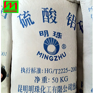 Hóa chất ngành giấy - Phèn đơn Al2(SO4)3. 18H2O