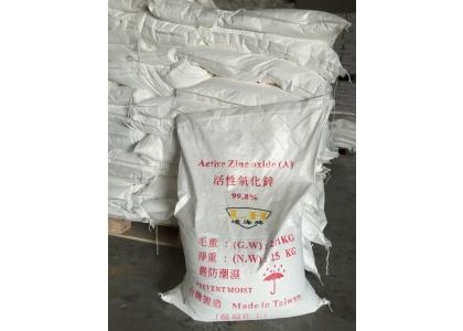 Bột kẽm Oxide - Zno - A