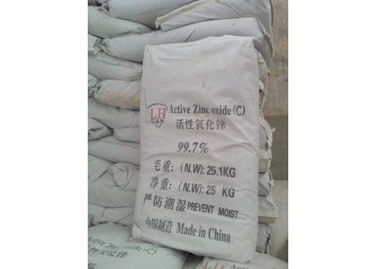 Bột kẽm Oxide - Zno - C