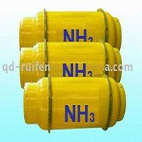 Khí NH3 hóa lỏng