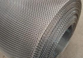 Lưới thép cuộn