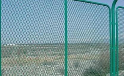 Lưới thép rào