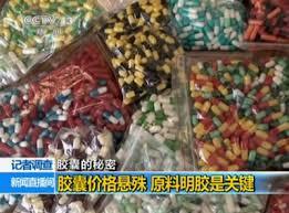 Màu hóa dược phẩm
