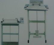 Máy đóng gói sản phẩm bằng chân