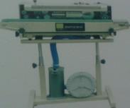 Máy đóng gói sản phẩm túi có khí