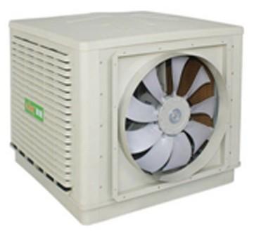 Máy làm mát Air Cooler