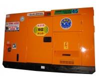 Máy phát điện ISUZU (Cũ)