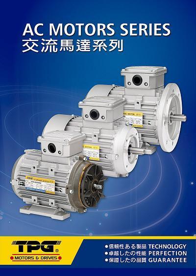 Motor AC công suất từ 1/8Hp-20Hp