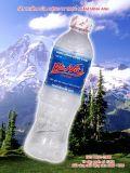 Nước uống đóng chai BÀ NÀ
