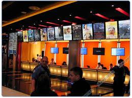 Quảng cáo rạp phim