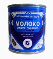Sữa đặc có đường Moloko
