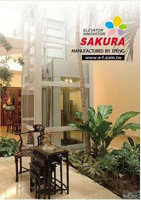 Thang máy Sakura