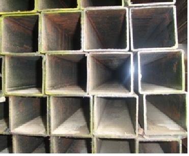 Thép ống hộp