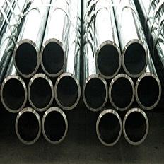 Thép ống tròn
