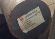 Thép tròn đặc (lab)