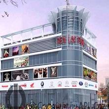 Thiết kế thi công trung tâm thương mại
