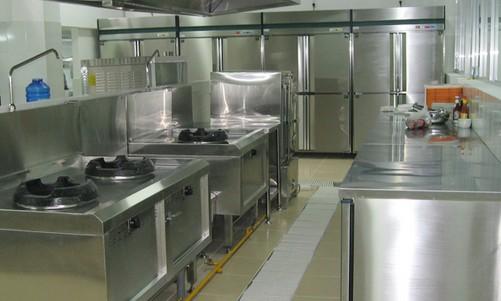 Trang thiết bị nhà bếp