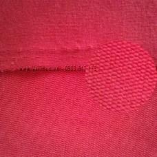 Vải Thun Da Cá
