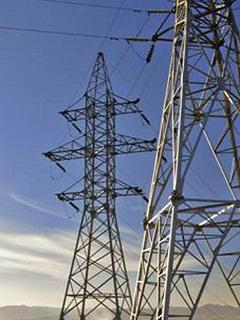 Xi mạ ngành điện lực